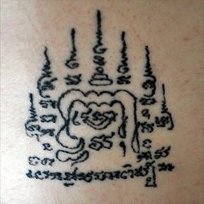 tattoo2-small