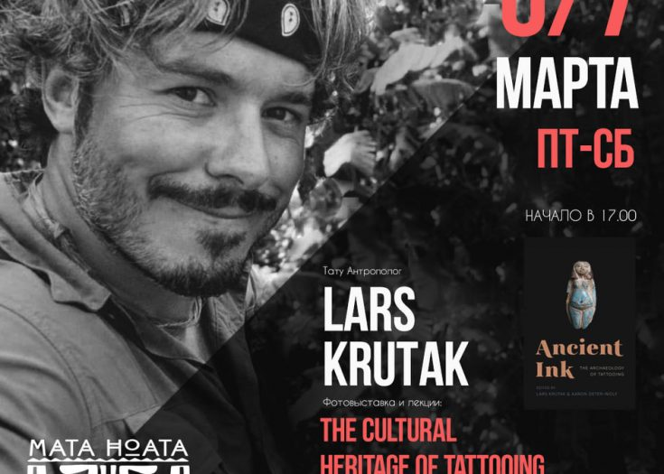 Lars' Lectures in Russia